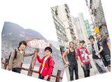 俺旅。シーズン2 〜香港・インドネシア編〜 第6話