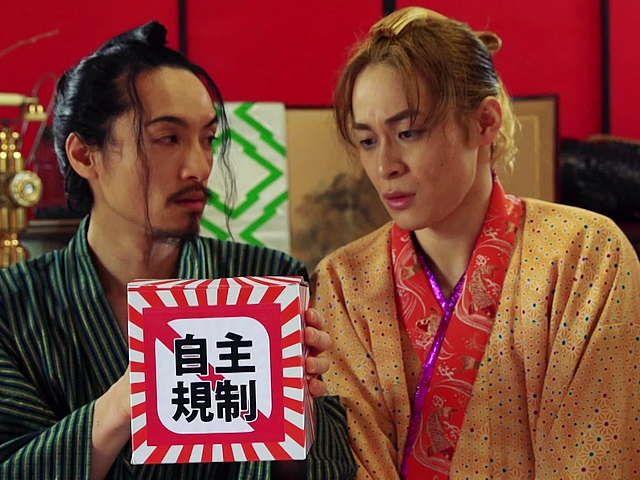 おん・てぃーびー『真夜中の弥次さん喜多さん』 第2話「自主規制の弥次さん喜多さん」