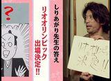 おん・てぃーびー『真夜中の弥次さん喜多さん』 第5話「原作クイズの弥次さん喜多さん」