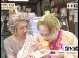 おん・てぃーびー『真夜中の弥次さん喜多さん』 第7話「空の守が選ぶ、東京のかまぼこベスト3!!」