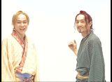 おん・てぃーびー『真夜中の弥次さん喜多さん』 第10話「真夜中の弥次さん喜多さん」
