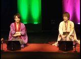 ハンサム落語 第5幕 組合せ(3) 寿里、平野良、宮下雄也、米原幸佑
