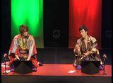 ハンサム落語 第8幕 組合せ(1) 吉田友一、宮下雄也、碕理人、西山丈也
