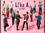 Like A[room2]
