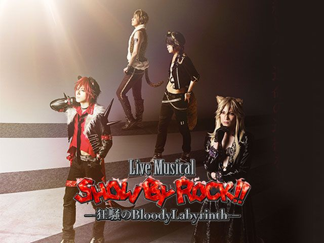 Live Musical「SHOW BY ROCK!!」—狂騒のBloodyLabyrinth—