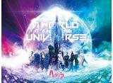 ミュージカル「ヘタリア」FINAL LIVE?A World in the Universe? 大阪公演