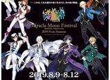 ツキウタ。Miracle Moon Festival -TSUKIUTA. VIRTUAL LIVE 2019 Four Seasons- (全4話)