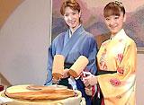 TAKARAZUKA NEWS Pick Up #20「宝塚歌劇団「拝賀式」/宝塚大劇場2007年新春鏡開き」