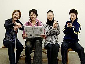 TAKARAZUKA NEWS Pick Up #30「星組宝塚大劇場公演『さくら』『シークレット・ハンター』稽古場レポート」