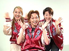 TAKARAZUKA NEWS プレイバック!「湖月わたるダンシング・リサイタル『Across』稽古場レポート」〜2006年4月より〜