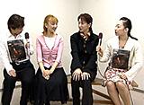 TAKARAZUKA NEWS プレイバック!「花組シアター・ドラマシティ公演『Appartement Cinema』稽古場レポート」〜2006年3月より〜