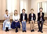 TAKARAZUKA NEWS Pick Up #189「雪組シアター・ドラマシティ公演『はじめて愛した』稽古場レポート」