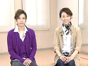 TAKARAZUKA NEWS Pick Up #192「宙組宝塚大劇場公演 『誰がために鐘は鳴る』 稽古場トーク」