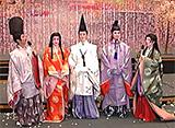 TAKARAZUKA NEWS プレイバック!「月組宝塚バウホール公演『想夫恋』舞台レポート」〜2006年2月より〜