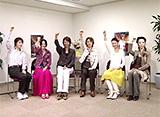 NOW ON STAGE 星組シアター・ドラマシティ公演『龍星』