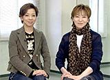 TAKARAZUKA NEWS Pick Up #206「月組宝塚大劇場公演『バラの国の王子』『ONE』稽古場トーク」