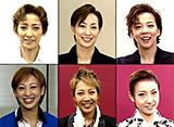 スター☆数珠つなぎ〜番外編〜