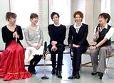TAKARAZUKA NEWS Pick Up #208「宙組シアター・ドラマシティ公演 『ヴァレンチノ』稽古場レポート」