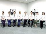 TAKARAZUKA NEWS Pick Up #210「真飛聖ディナーショー『For YOU』 稽古場レポートPart.1」