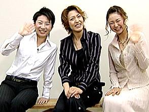 TAKARAZUKA NEWS プレイバック!「星組 シアター・ドラマシティ公演『龍星』稽古場レポート」〜2005年9月より〜