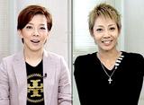 スター☆数珠つなぎ#2「霧矢大夢→柚希礼音」