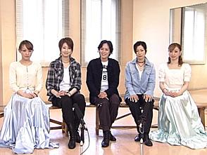 TAKARAZUKA NEWS Pick Up #212「蘭寿とむディナーショー『MUGEN!』 稽古場レポート」