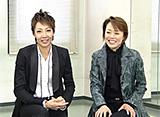 TAKARAZUKA NEWS Pick Up #215「星組宝塚大劇場公演『ノバ・ボサ・ノバ』『めぐり会いは再び』稽古場トーク」