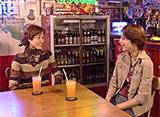 スカイ・ステージ・トーク 「大和悠河・椿火呂花」