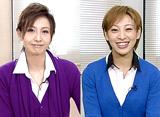 スター☆数珠つなぎ#4「大空祐飛→音月桂」