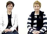 TAKARAZUKA NEWS Pick Up#224「花組宝塚大劇場公演 『ファントム』稽古場トーク」