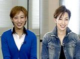 スター☆数珠つなぎ#5「音月桂→真飛聖」