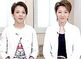 TAKARAZUKA NEWS Pick Up #228「月組宝塚大劇場公演『アルジェの男』『Dance Romanesque』稽古場トーク」