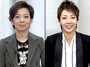 スター☆数珠つなぎ#7「霧矢大夢→柚希礼音」