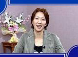 TAKARAZUKA NEWS プレイバック!「タカラジェンヌえとせとら「春野寿美礼」」〜2005年4月より〜