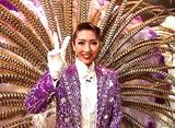 TAKARAZUKA NEWS Pick Up #51「月組宝塚大劇場公演『MAHOROBA』『マジシャンの憂鬱』舞台レポート」