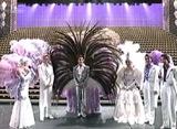 TAKARAZUKA NEWS Pick Up #238「宙組宝塚大劇場公演 『クラシコ・イタリアーノ』『NICE GUY!!』 突撃レポート」