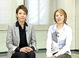 TAKARAZUKA NEWS Pick Up #239「星組宝塚大劇場公演 『オーシャンズ11』 稽古場トーク」