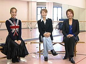 TAKARAZUKA NEWS プレイバック!「『それでも船は行く』主演者インタビュー」〜2005年2月より〜