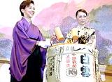 TAKARAZUKA NEWS Pick Up #249「宝塚歌劇団「拝賀式」/宝塚大劇場2012年新春鏡開き」〜2012年1月より〜