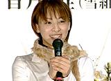TAKARAZUKA NEWS プレイバック!「宝塚歌劇 魅惑の世界展 音月桂トークショー」〜2005年1月より〜