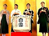 TAKARAZUKA NEWS プレイバック!「宝塚歌劇団「拝賀式」/宝塚大劇場2005年新春鏡開き」〜2005年1月より〜