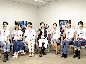 NOW ON STAGE 宙組博多座公演『大江山花伝』『Apasionado!!II』