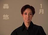 TAKARAZUKA NEWS プレイバック!「2005年卓上スターカレンダー撮影風景」〜2004年12月より〜