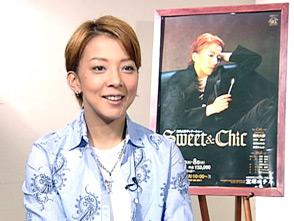 TAKARAZUKA NEWS プレイバック!「霧矢大夢ディナーショー『Sweet & Chic』インタビュー」〜2004年12月より〜