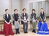 TAKARAZUKA NEWS Pick Up#264「霧矢大夢ディナーショー 『Grand Dreamer』 稽古場レポート」〜2012年3月より〜