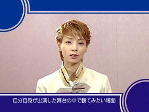 TAKARAZUKA NEWS プレイバック!「タカラジェンヌえとせとら「朝海ひかる」」〜2004年11月より〜
