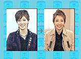 すたぁトレイン#24「凰稀かなめ→柚希礼音」