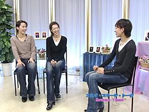 スカイ・ステージ・トーク Dream Time「音月桂・凰稀かなめ・緒月遠麻」