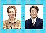 すたぁトレイン#11「未涼亜希→北翔海莉」
