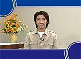 TAKARAZUKA NEWS プレイバック!「タカラジェンヌえとせとら「瀬奈じゅん」」〜2004年11月より〜